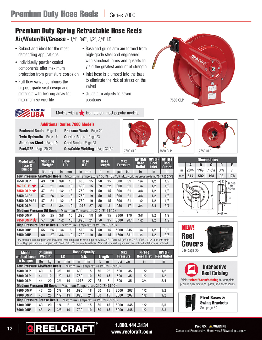 Reelcraft Catalog Page 12 - Series HD70000 Hose Reels